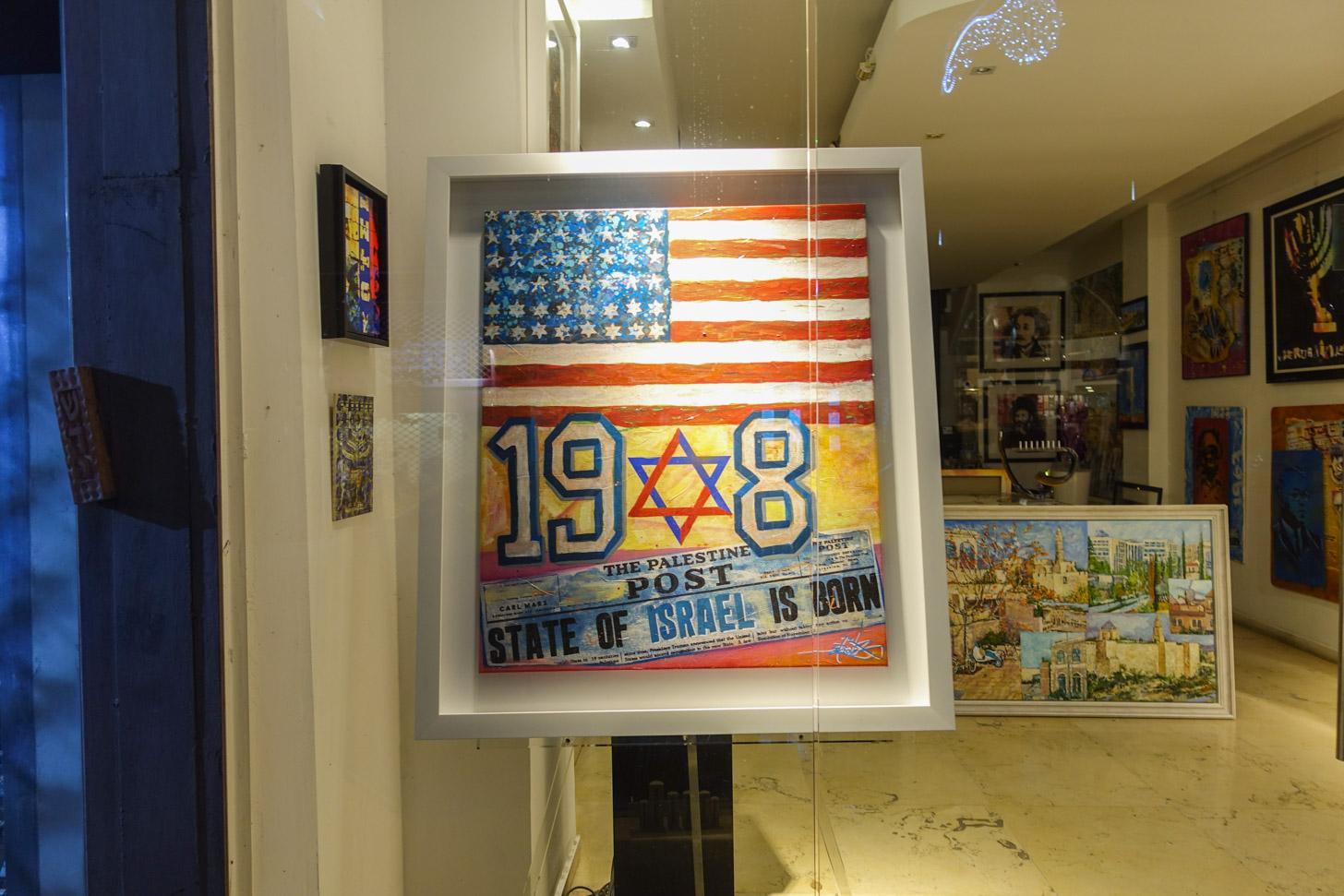 1948: geboorte van de staat Israël